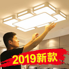 Led ceiling lamp, ro...