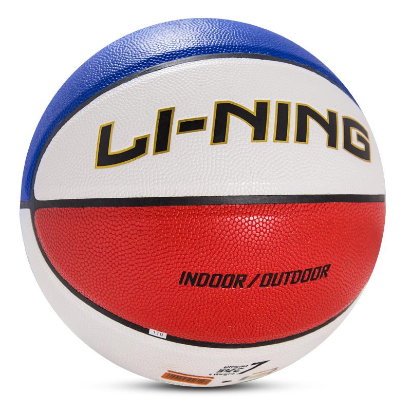 李宁篮球街头花球PU真皮手感耐磨防滑儿童6号7号室内外蓝球