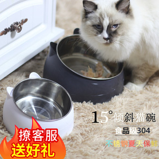 Net red cat bowl dog bowl cat bowl anti-knock protection of cervical bevel double bowl stainless steel pet bowls Cat Accessories