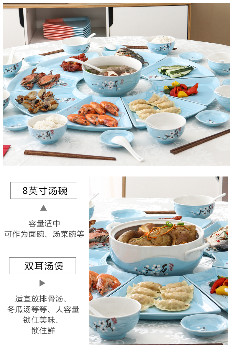 Shu also dishes suit household Japanese food dish bowl chopsticks plates creative web celebrity reunion party platter for tableware