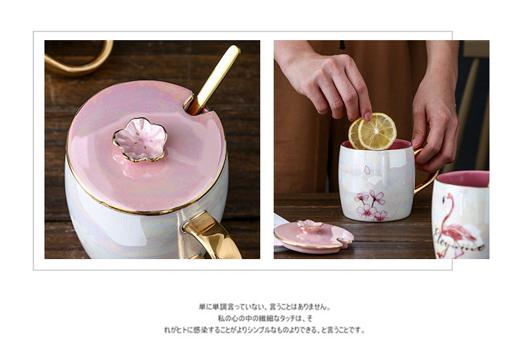 Shu of ins design dazzle see flamingos getting water pearl glaze ceramic keller cup coffee cup with cover with a spoon