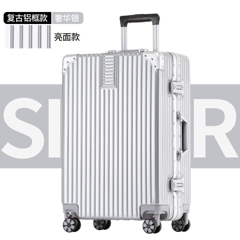 Роскошный серебро【 винтаж алюминий коробка】
