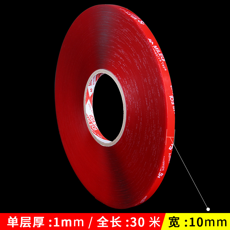 10MM WIDE * 30 METERS LONG AND 1 VOLUME