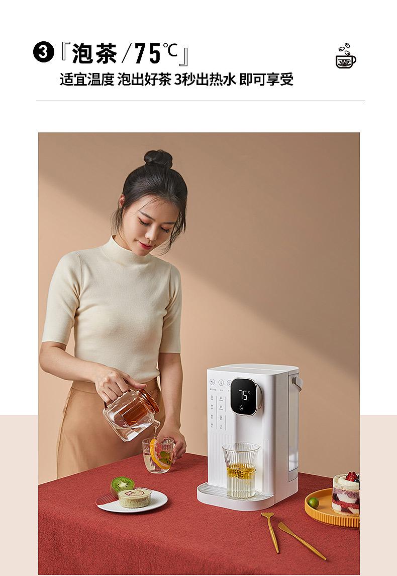 集米 台式即热饮水机 1秒速热 4档调温 2.8L大容量 图8