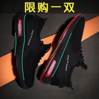 Осень 2019 новая коллекция холст мужской башмак мужской для отдыха Спортивные кроссовки зимний Ткань обувь модные дикий панель башмак