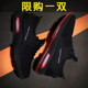 2020 new summer men's shoes breathable mesh shoes tide wild men's casual sports shoes running shoes tide