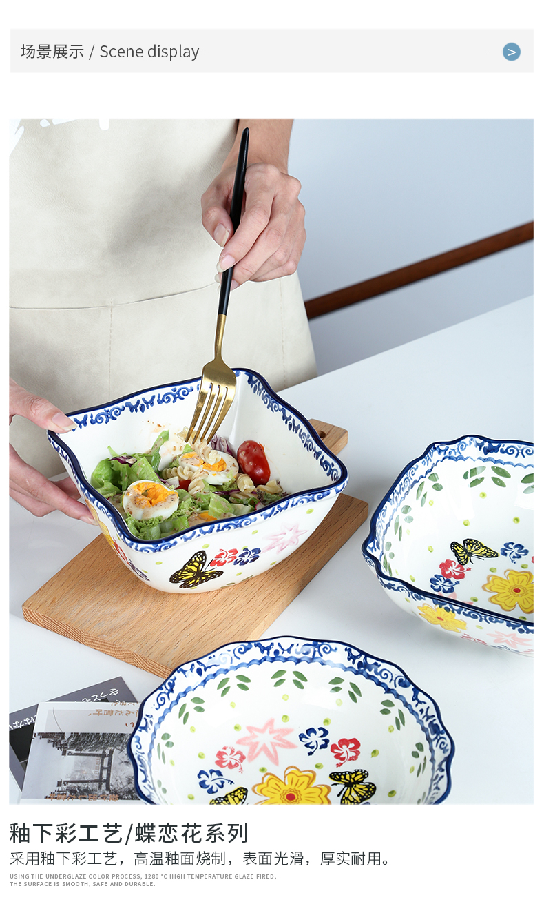 Korean mercifully large lovely salad lace ceramic household under the glaze color ou rainbow such use large soup bowl