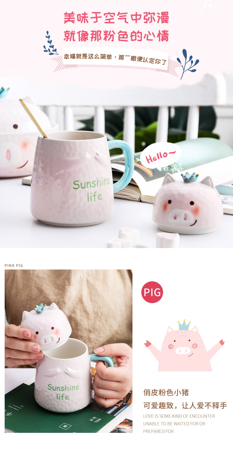 Express cartoon pig ceramic dishes suit children points household breakfast tray was mercifully rainbow such to use glass salad bowl