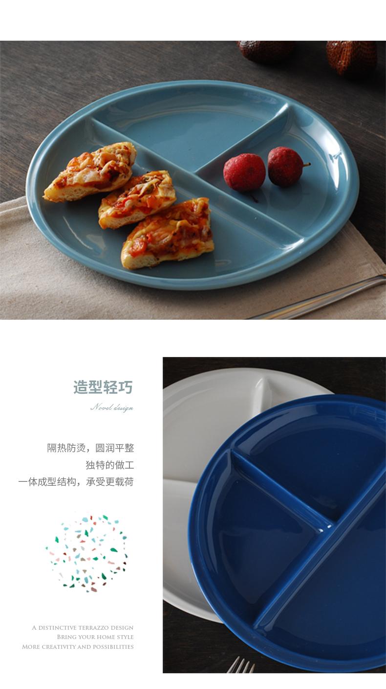 北欧创意陶瓷三格早餐分格餐盘健身餐盘牛排分隔水果点心盘沙拉盘