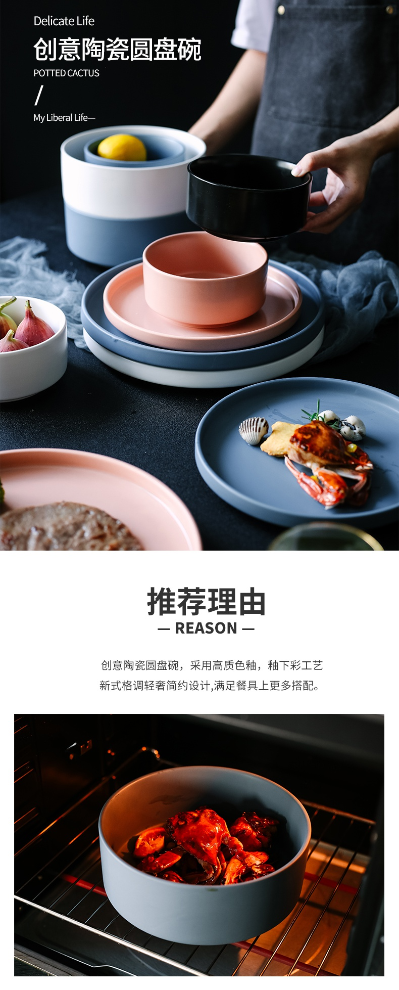 Nordic ceramic household beefsteak, knife and fork dish rice bowls creativity network red tableware plate round breakfast dishes