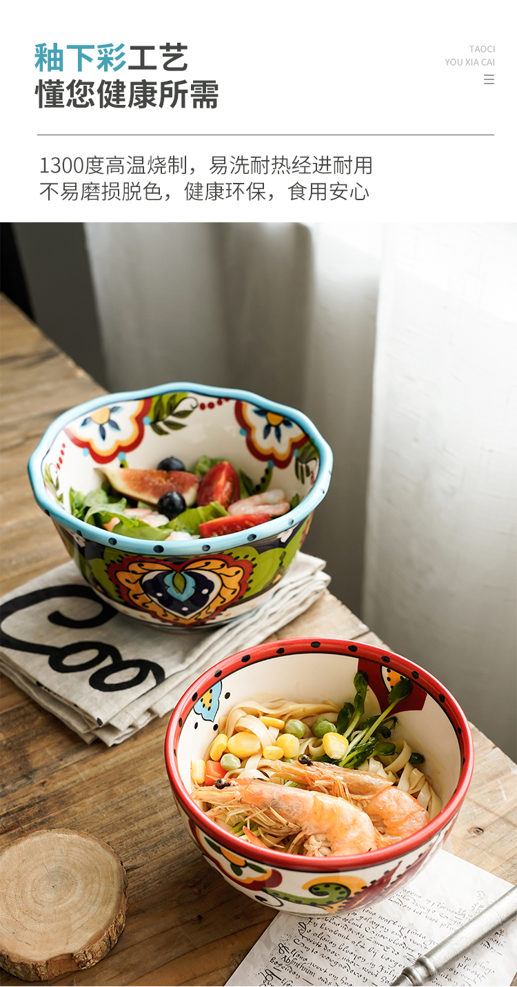 Nordic retro hand - made ceramic bowl Bohemia abnormity bowl of soup bowl of fruit salad breakfast cereal bowl