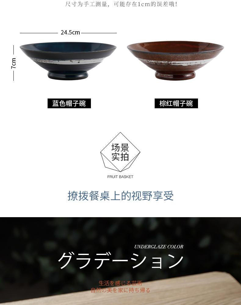 Japanese style restoring ancient ways of ceramic dish bowl character fancy rainbow such use creative hat always hat to bowl of salad bowl mix rainbow such use