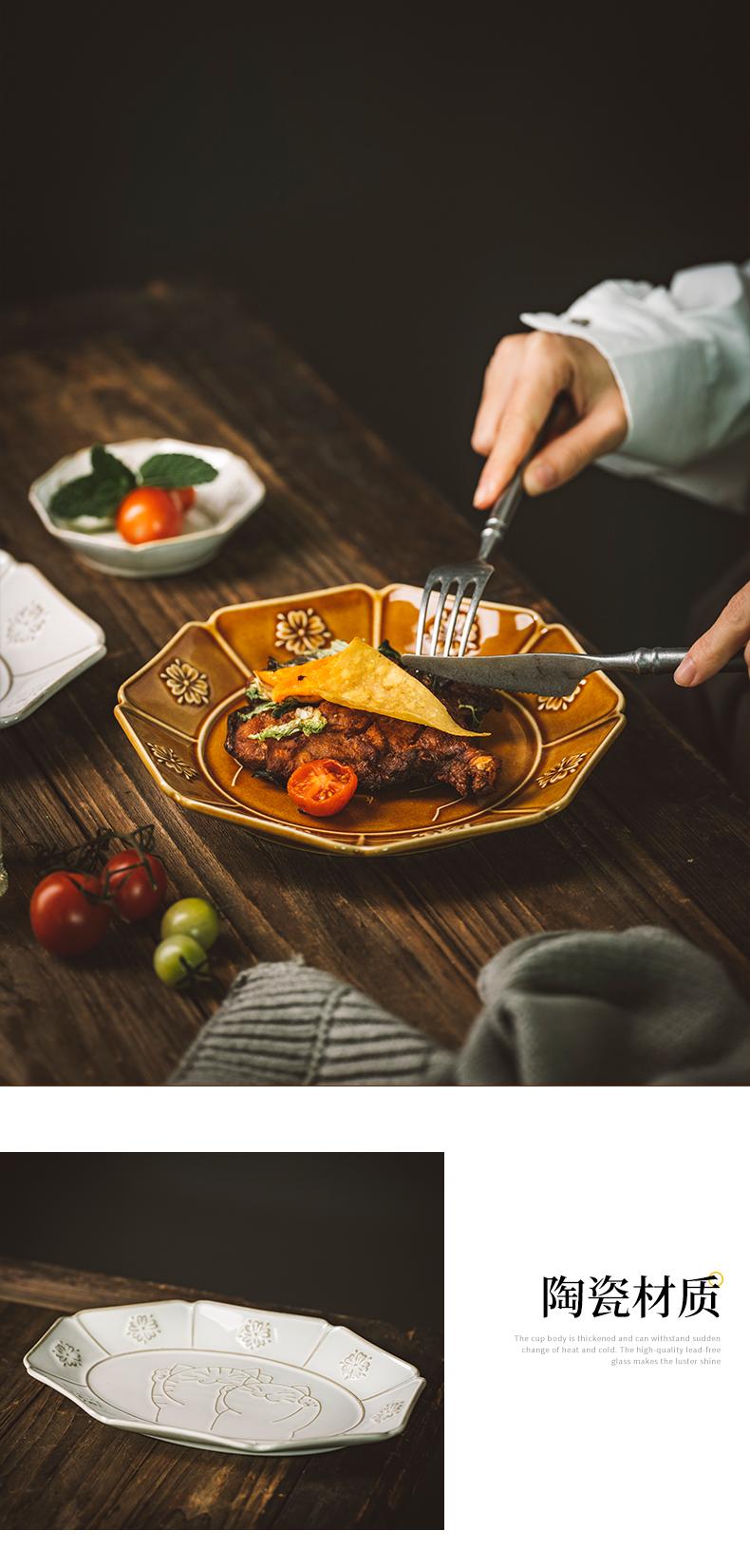 Creative move plutus cat anaglyph ceramic salad bowl bowl dish dish dish dish plate tableware glaze color plate