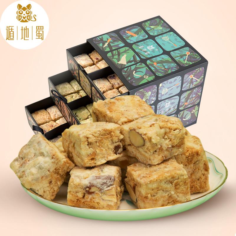 遁地蜀雪花酥饼干450g抹茶牛轧糖牛扎奶芙沙琪玛糕点心网红零食