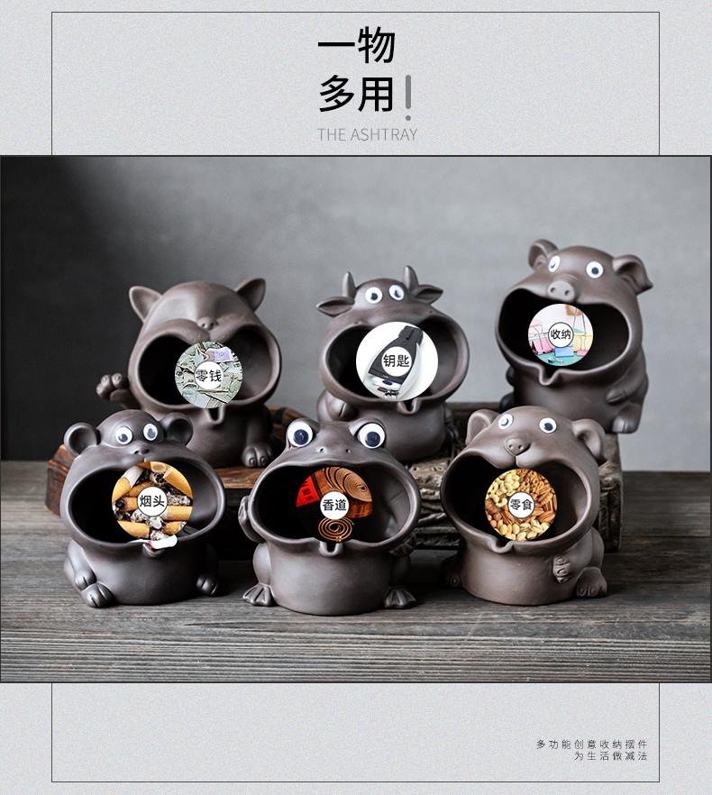 RenXin household receive purple sand tea pet furnishing articles double have the ashtray tea accessories boutique tea furnishing articles