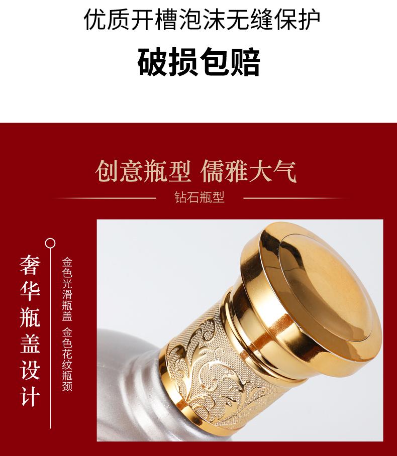 龙瓷 中国梦 52度 纯粮老酒 500ml*2瓶 图5