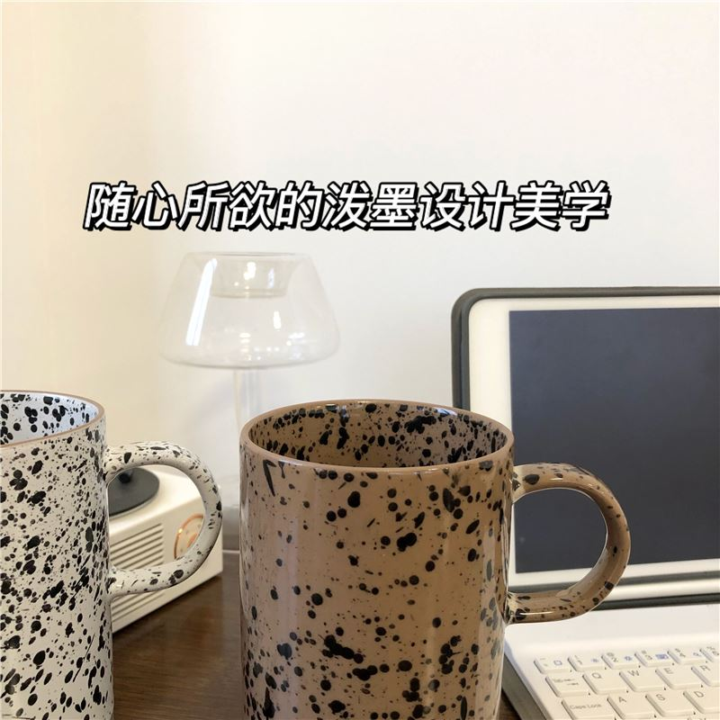 South Korean ins Japanese splash ink restoring ancient ways to design high - capacity coffee cup milk cup ceramic cup cup picking cups