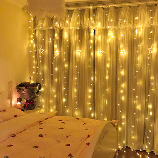 Curtain light net red lights flashing lights string lights Valentine's day room decoration bedroom layout led waterfall star lights