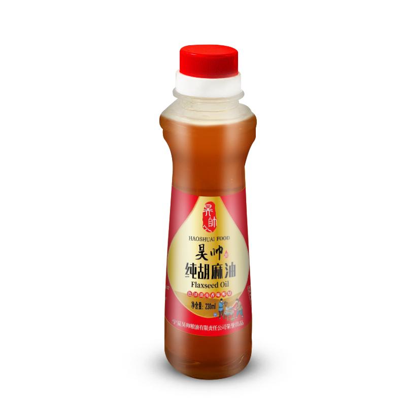 宁夏纯胡麻油月子油亚麻籽油