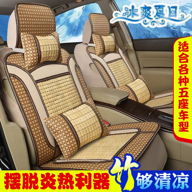 夏季座椅竹席麻将全包汽车座套竹片小车夏天凉席透气凉垫坐垫座垫