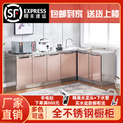 Stainless steel kitchen cabinet simple stove cabinet cabinet integrated home kitchen cabinet assembly economy integral kitchen cabinet