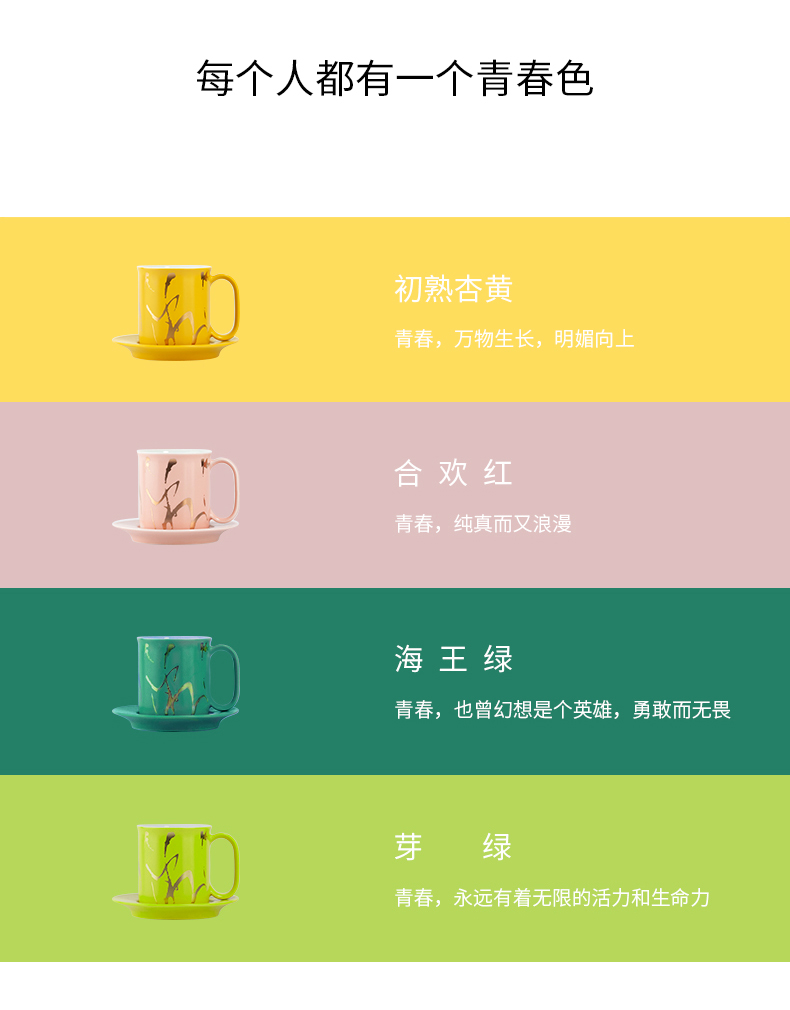 Jingdezhen flagship store coffee cup set mark cup ultimately responds cup children gift boxes of Chinese style high temperature porcelain gifts