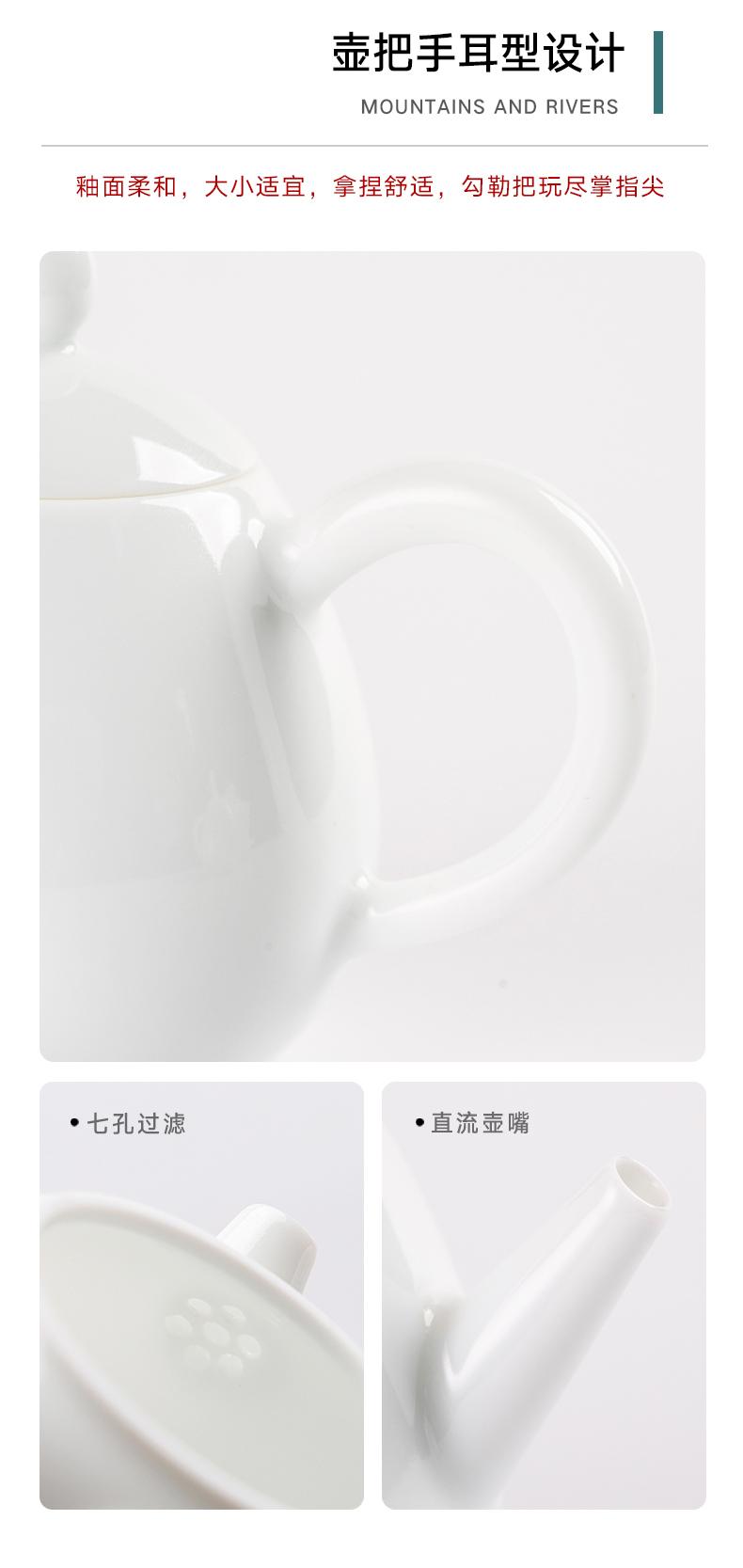 Jingdezhen official flagship store ceramic kung fu tea set to soak up the teapot tea set of the sample tea cup