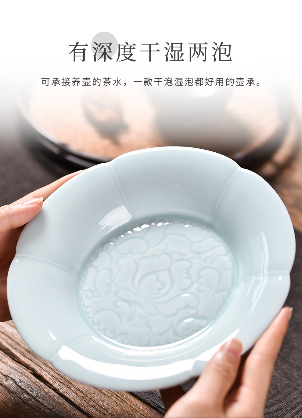 Jingdezhen flagship store shadow oolong tea tray daily household ceramics kwai expressions using pot pot of retainer tray of tea accessories individual