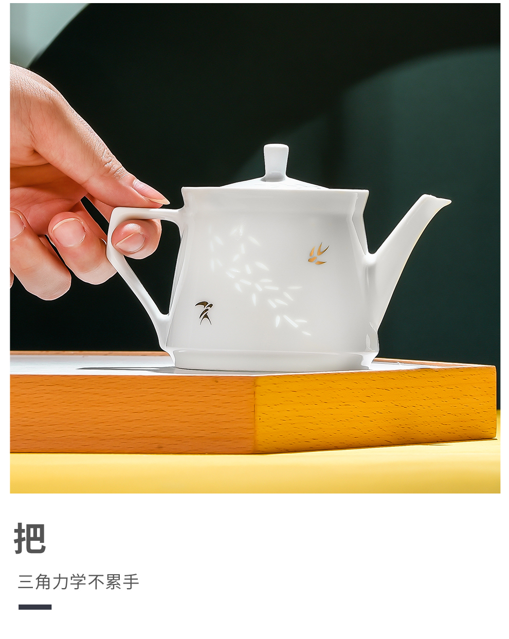 Jingdezhen flagship store ceramic kung fu tea set the teapot teacup contracted household 4 people with fair keller combination