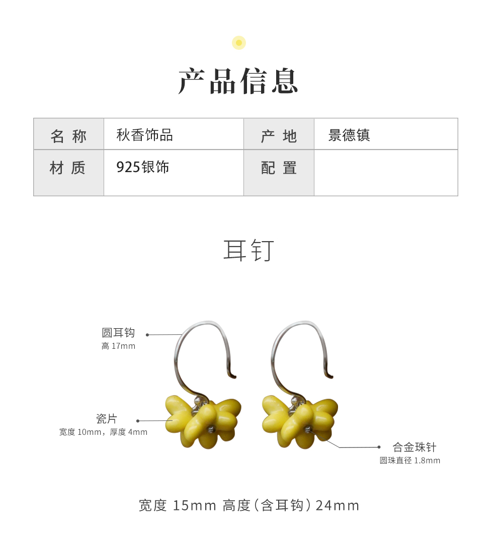 Jingdezhen flagship store of ceramic jewelry girl sweater chain necklace bracelet earrings creative pendant jewelry individual