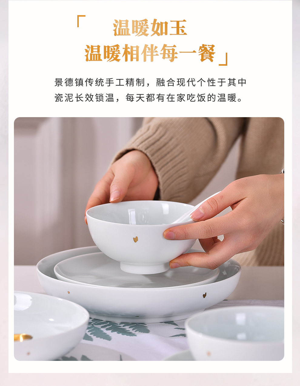 Jingdezhen flagship store gold ideas spread ceramic tableware suit household jobs in clay pot soup plate combination wining a gift