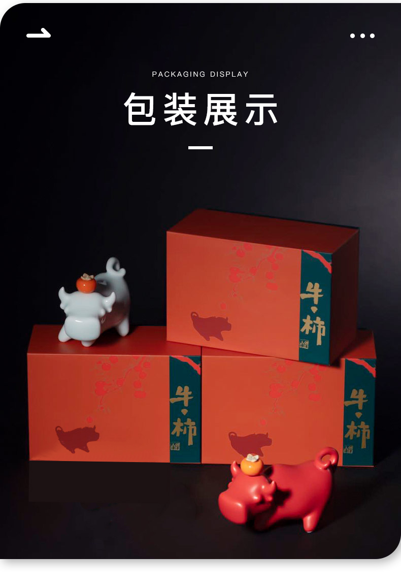 Jingdezhen official flagship store ceramic cow persimmon furnishing articles home office desktop adornment opening gifts