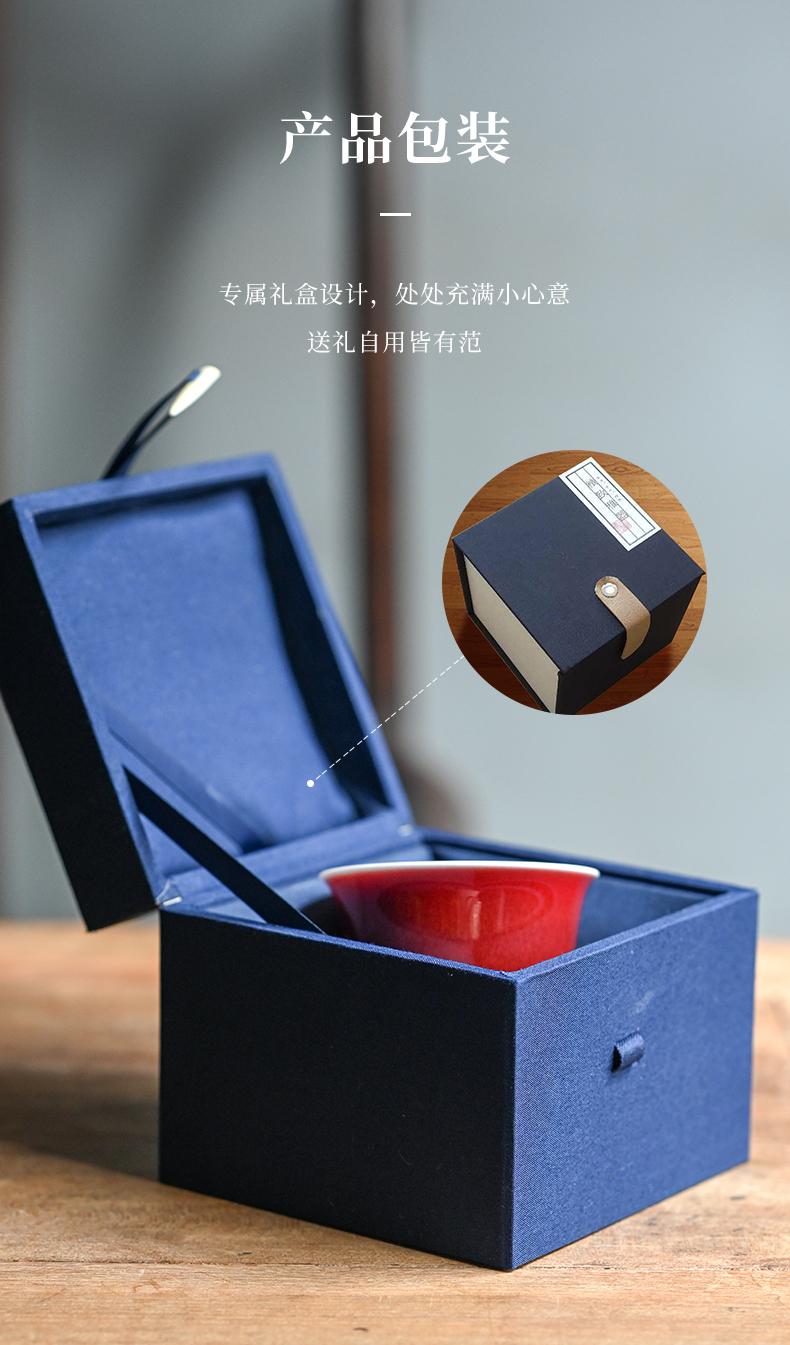 Jingdezhen official flagship store of master kung fu tea tea light manual color glaze single CPU