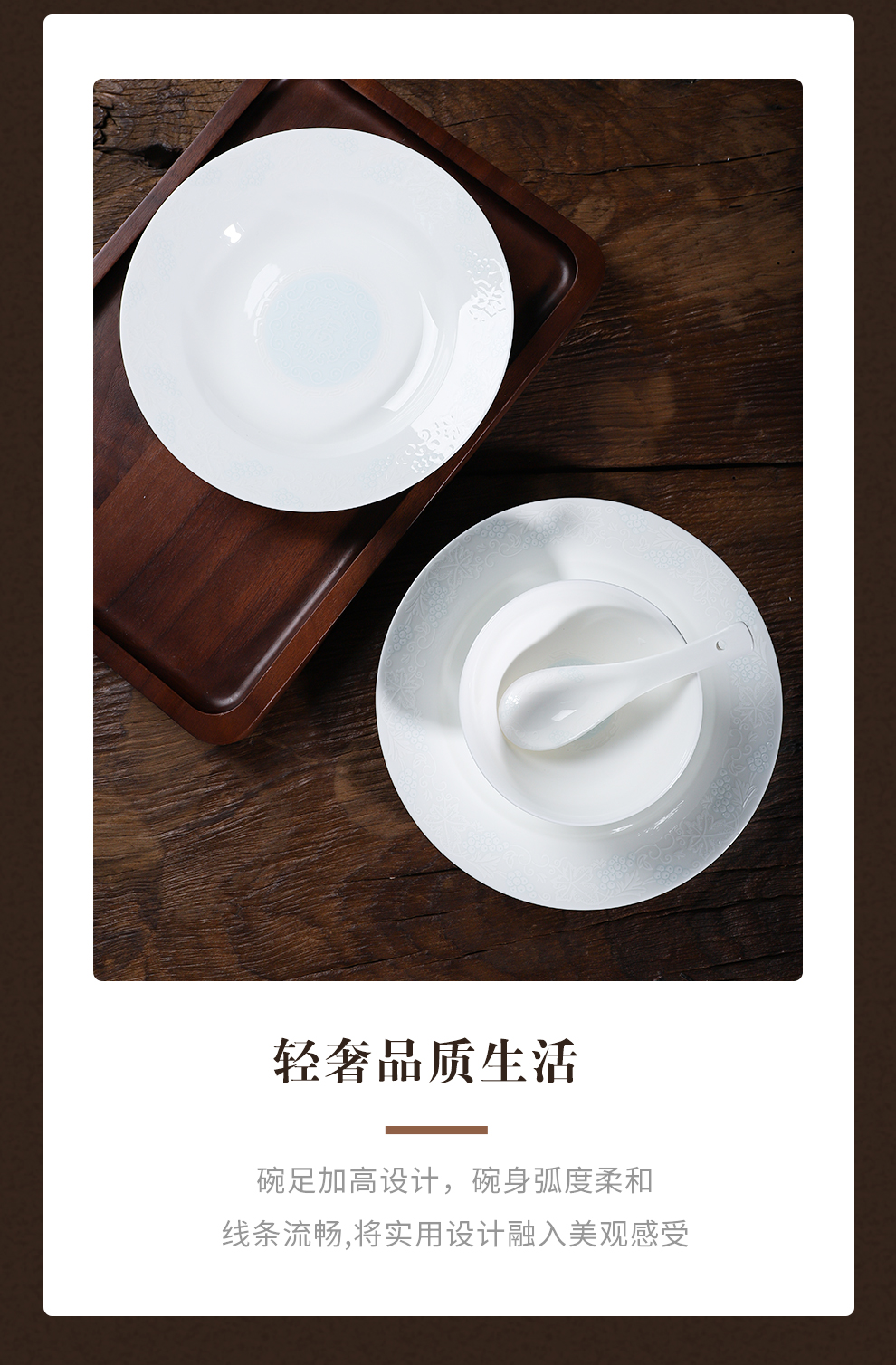 White porcelain tableware of pottery and porcelain of jingdezhen flagship store suit household contracted bowl dish dish combination of key-2 luxury north ou feng