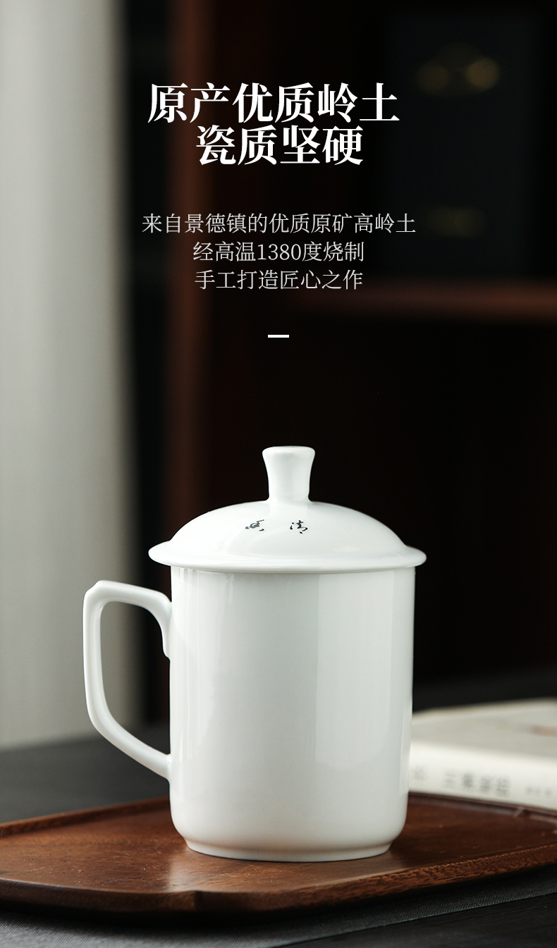 Jingdezhen official flagship store of ceramic painting of flowers and yulan office cup with the personal special large capacity with the cover glass