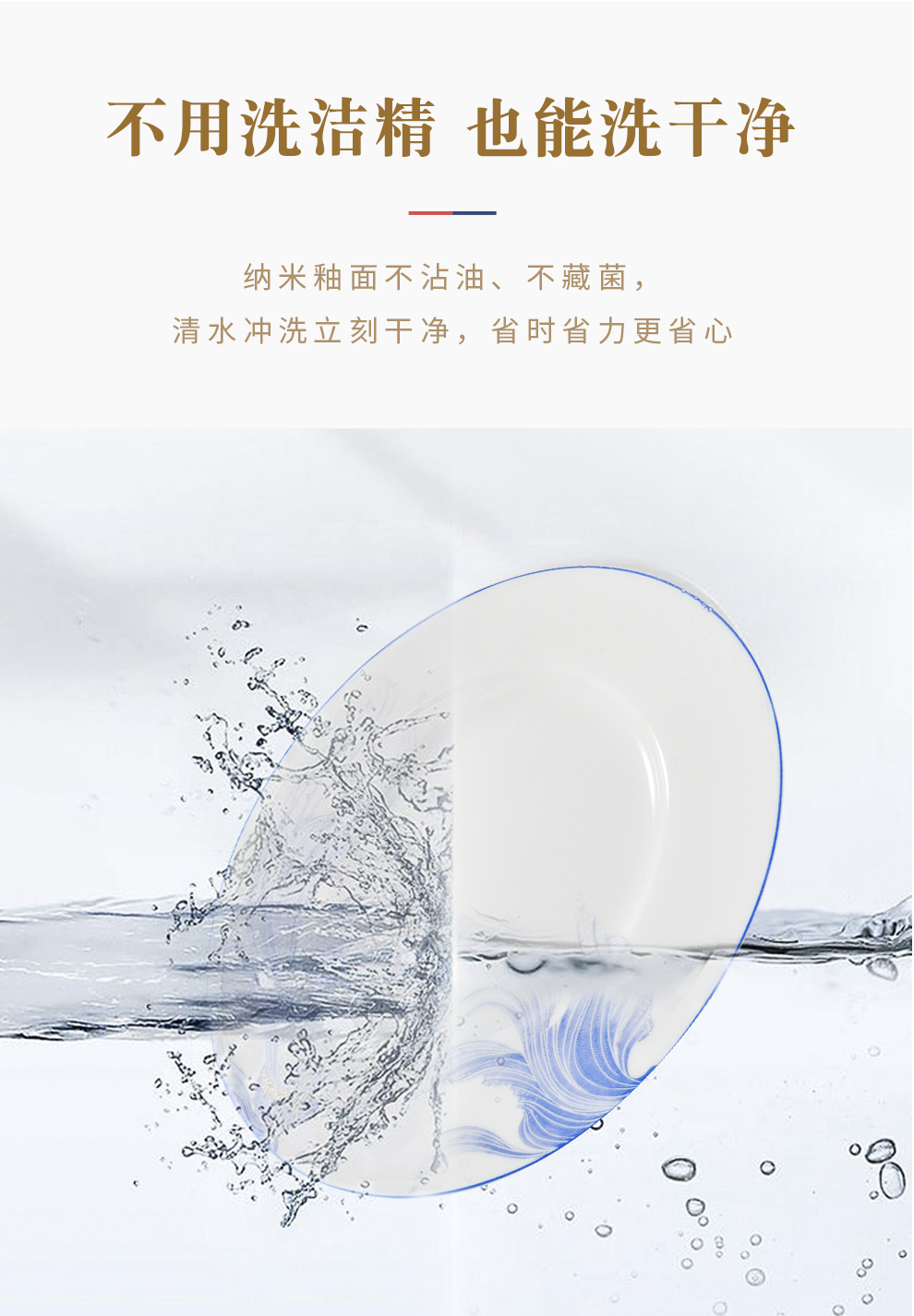 Jingdezhen flagship store of new Chinese style ceramic tableware suit western - style food home eat rice bowl soup bowl a single plate