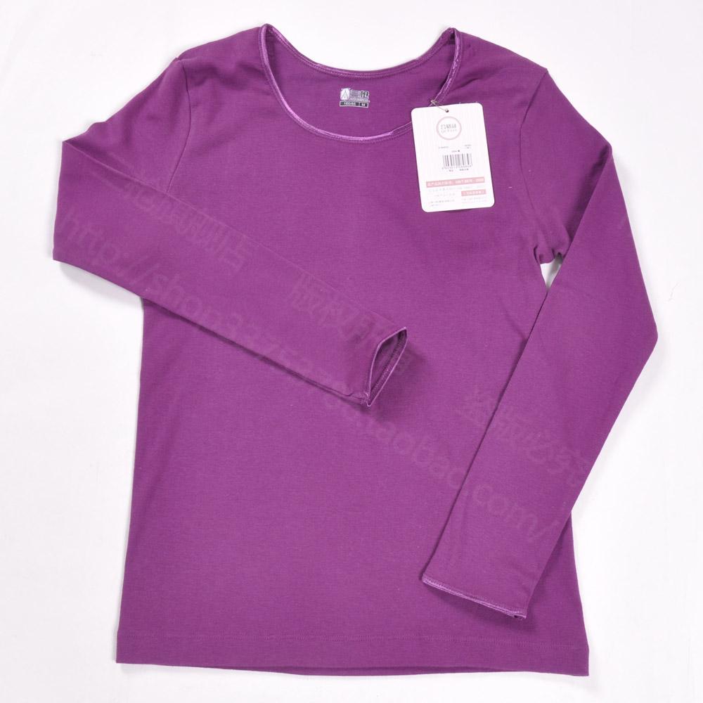 Комплект нижней одежды Threegun 21846D0