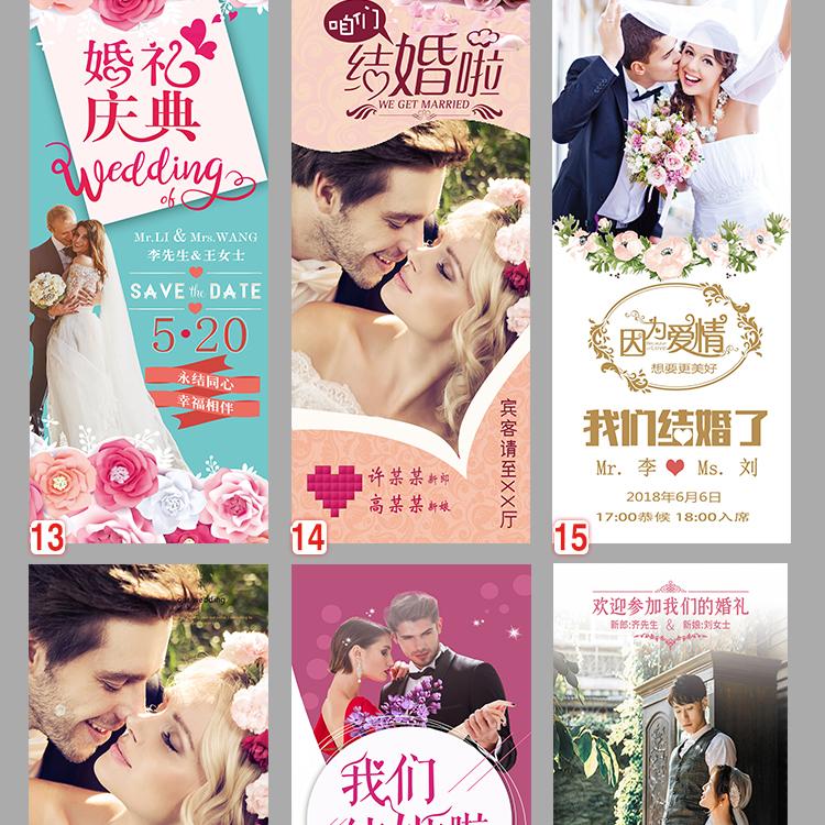 展架广告牌展示牌立式落地式易拉宝结婚海报定製婚礼迎宾详细照片