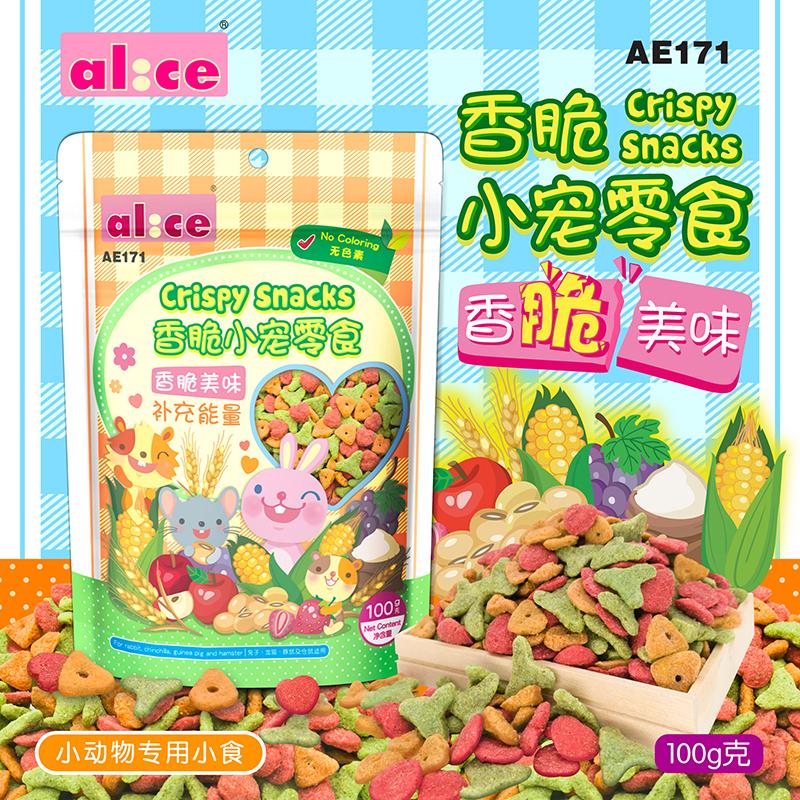 Алиса хрустящая маленькая побаловая закуска шлифовальные зубы зерна 100г кролик дракона кошка морская свинка хомяк шлифовальные зубные закуски