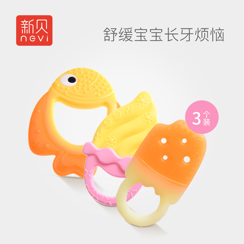 TEETHER THREE-PIECE