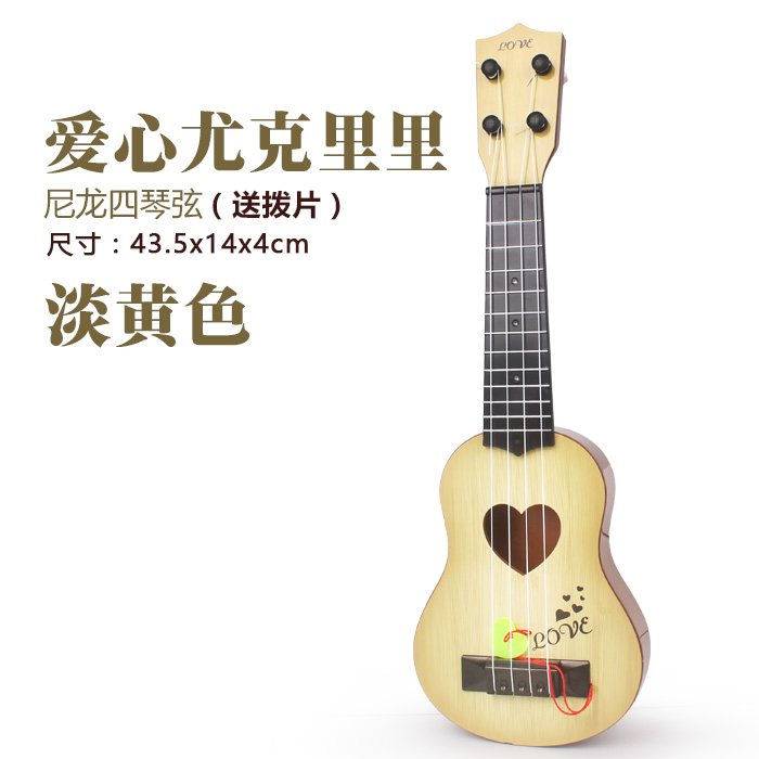 MEDIUM LOVE GUITAR 44CM-LIGHT YELLOW  SEND TUTORIAL + PICK + STRING