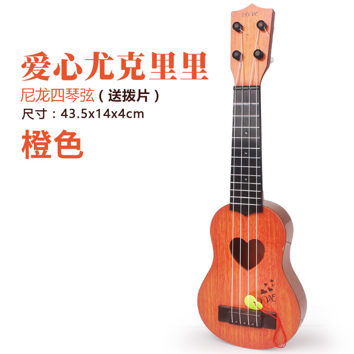MEDIUM LOVE GUITAR 44CM-ORANGE  SEND TUTORIAL + PICK + STRING