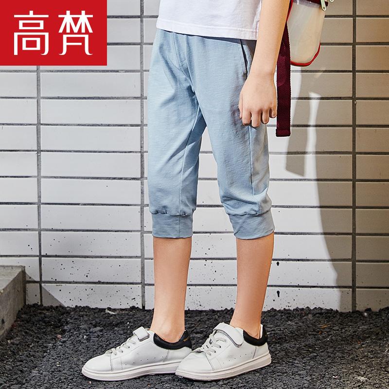 高梵 儿童防蚊裤  天猫优惠券折后¥19包邮(¥29-10)110~160码多色可选