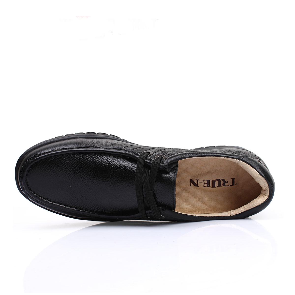 Демисезонные ботинки TRUE/N c33008/1