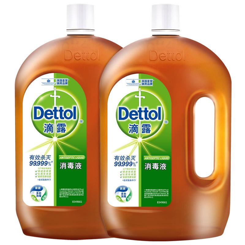 滴露消毒液家用衣物杀菌除螨室内拖地非84洗衣消毒水1.8L*2瓶