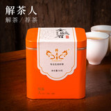 2021 New Tea Black Tea Jinjunmei Wuyi Mountain Producing Area Lan Yun Qing Sweet Canned Tea 50g