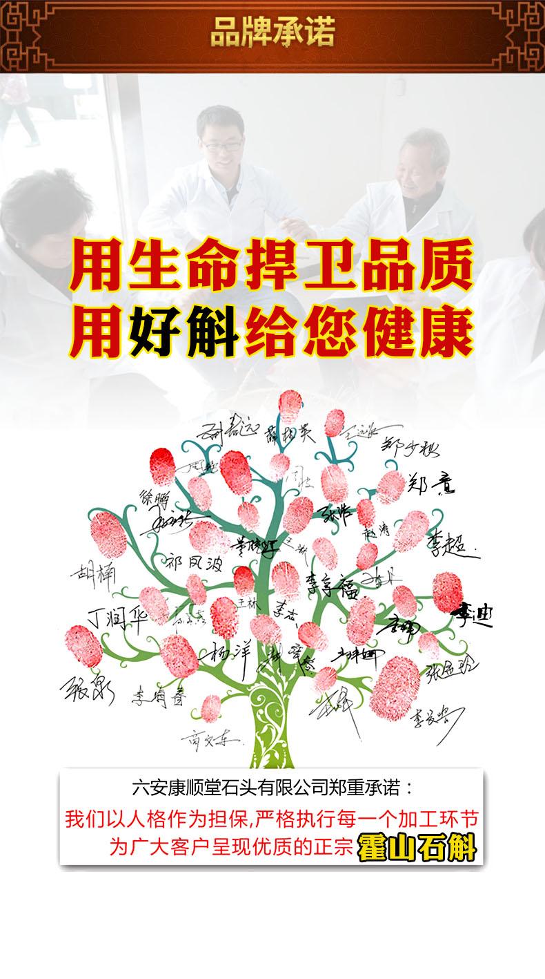 4年仿野生好的铁皮枫斗胶质浓厚 精选 霍山枫斗石斛产地大量批发(图80)