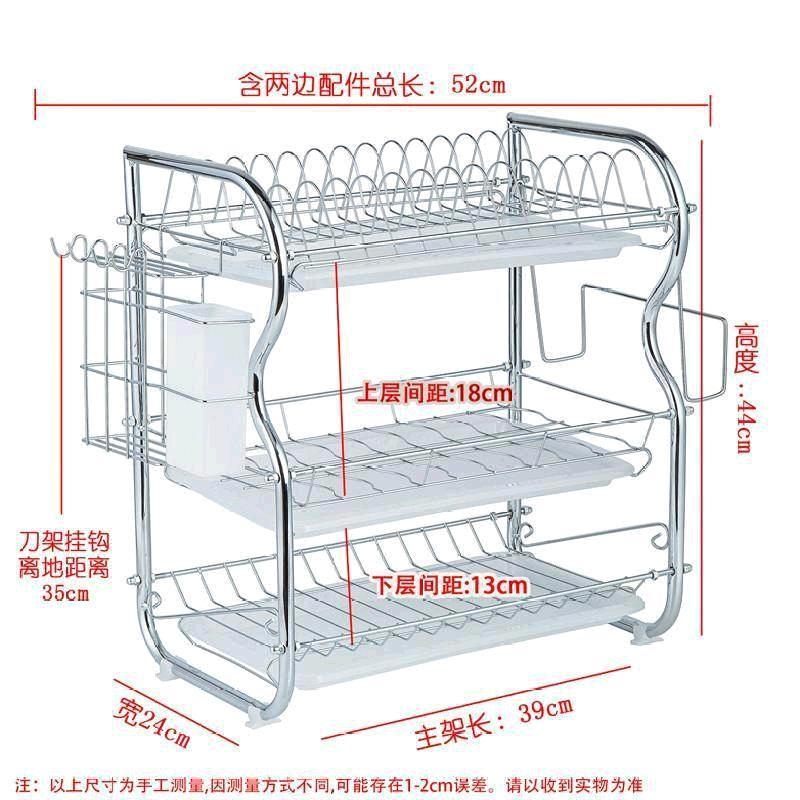 三层置物架碗架沥水架橱柜厨房用品用具小百货碗盘筷收纳盒抽屉式
