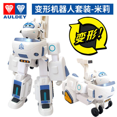 Audi Double Diamond Super Flying Man Toy Millie Deformation Robot Set Toy Rice Grain Le Di Duo Xiao Ai