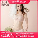 Summer show set tube top brass women's lace sexy thin cup gathered to ladies non-sponge underwear